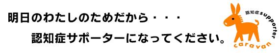 09copy